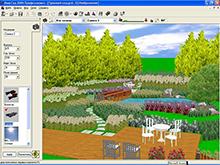 Мой программа дизайна сад ландшафтного для